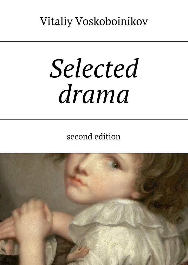 Selected drama. Second edition – Vitaliy Voskoboinikov