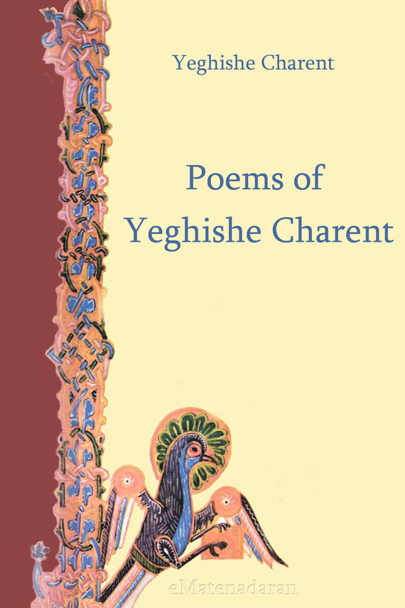 Poems of Yeghishe Charent – Charents Yeghishe