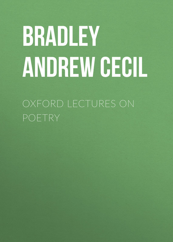 Oxford Lectures on Poetry – Andrew Bradley