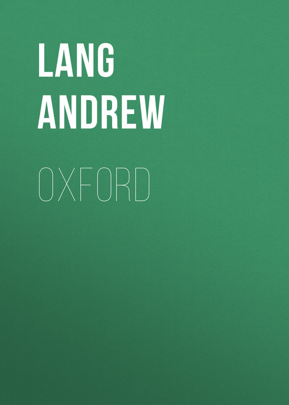 Oxford – Andrew Lang