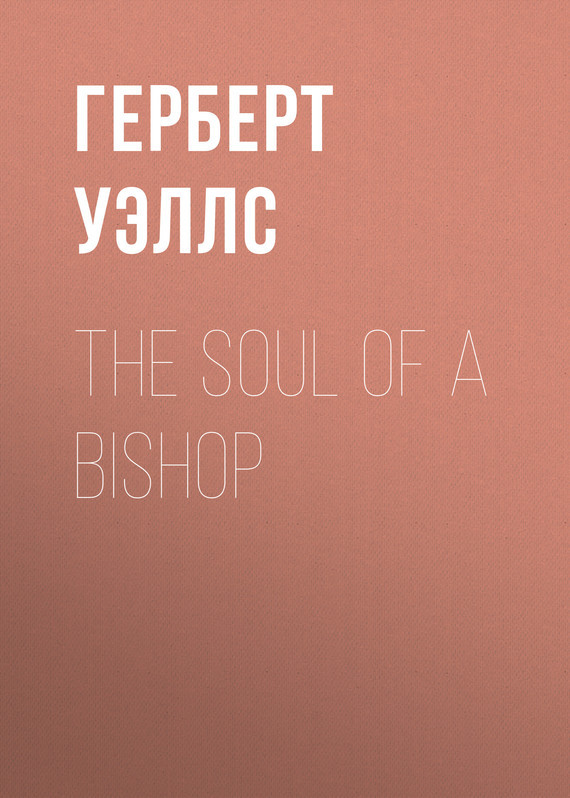 The Soul of a Bishop – Герберт Уэллс