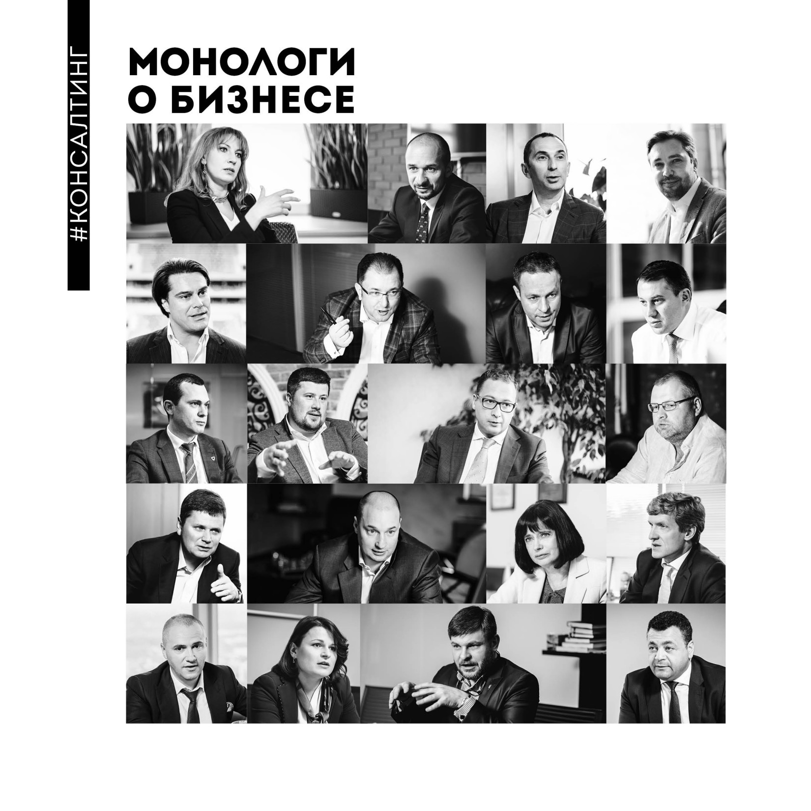 Обложка книги. Автор - Алена Шевченко