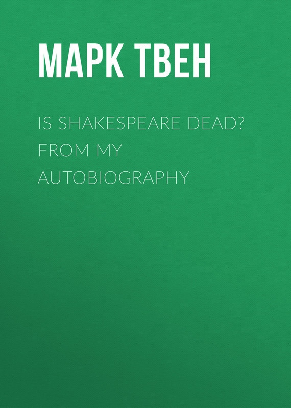 Is Shakespeare Dead? From My Autobiography