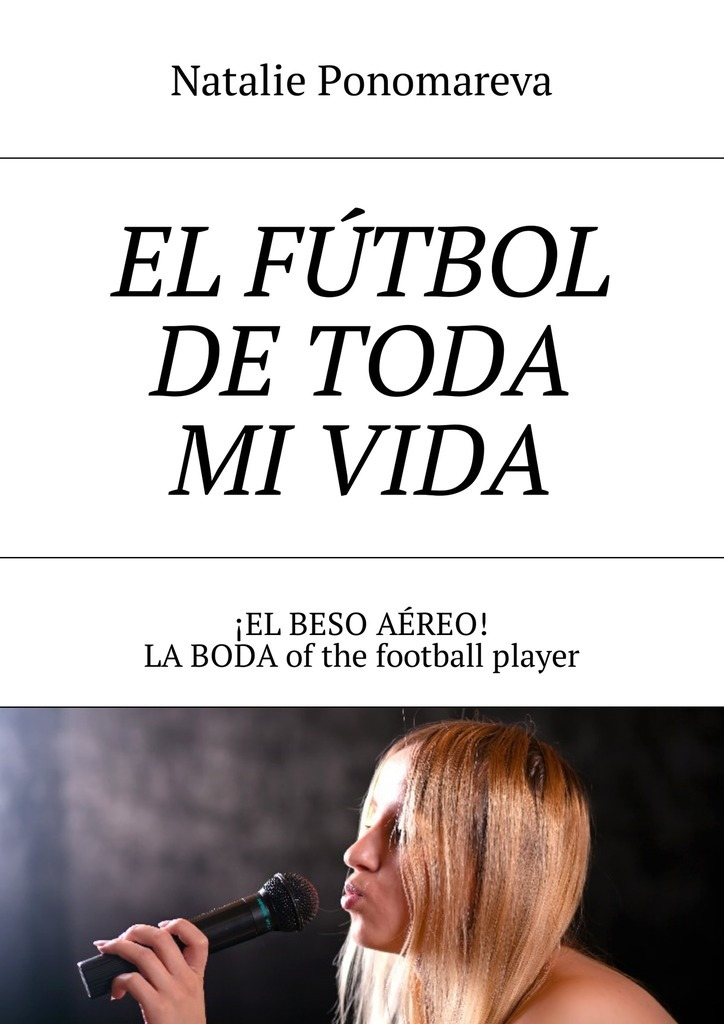 El fútbol de toda mi vida. ¡El beso aéreo! La boda of the football player – Natalie Ponomareva