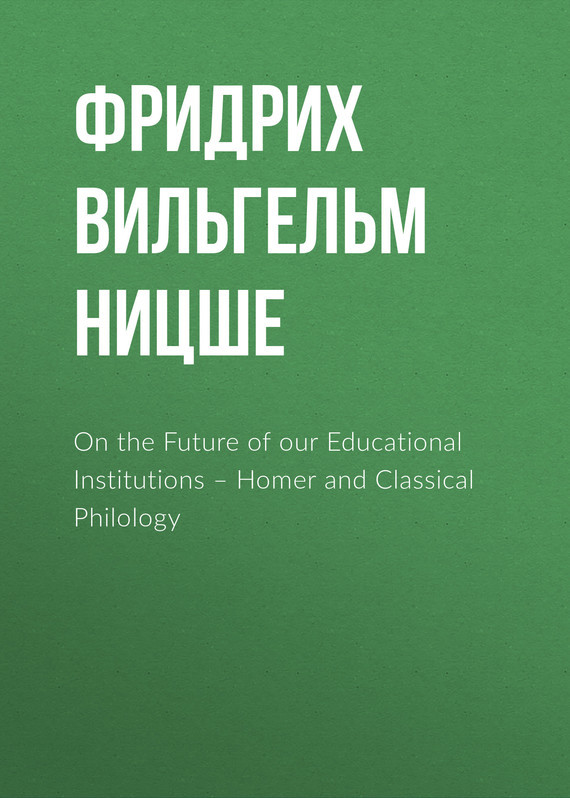 On the Future of our Educational Institutions – Homer and Classical Philology