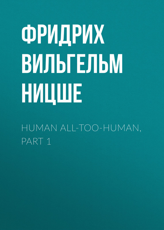 Human All-Too-Human, Part 1
