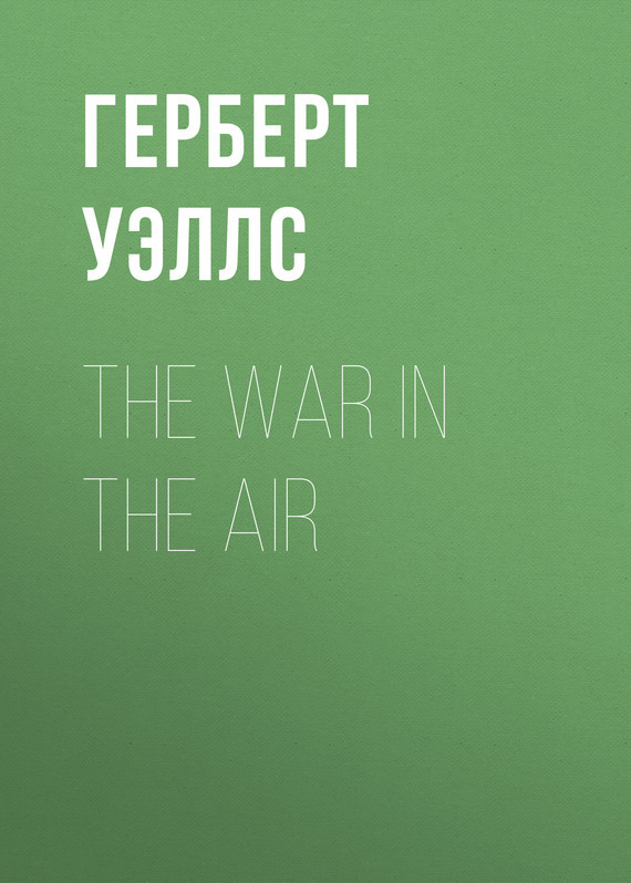 The War in the Air – Герберт Уэллс