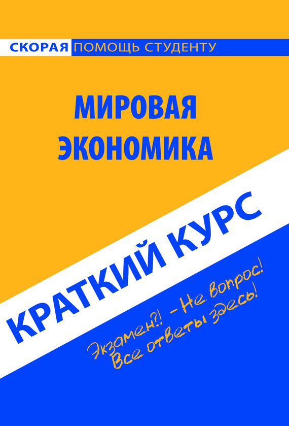 Обложка книги. Автор - Мария Клочкова