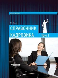 Обложка книги. Автор - Сергей Пузаков