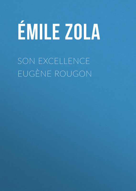 Son Excellence Eugène Rougon – Émile Zola