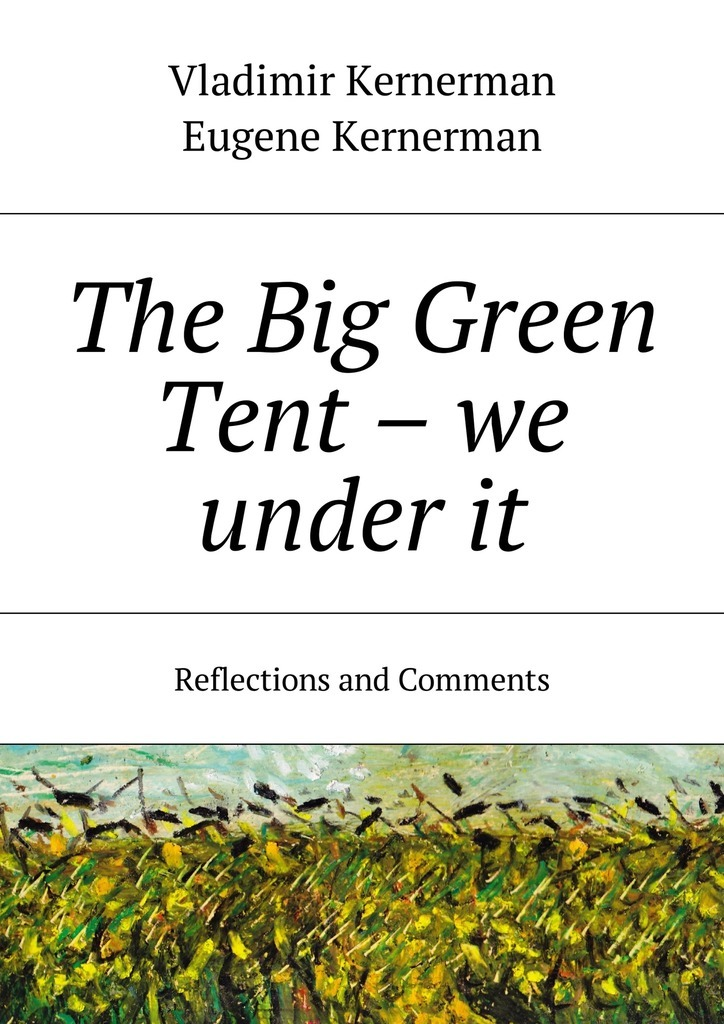 The Big Green Tent – we under it. Reflections and Comments – Eugene Kernerman, Vladimir Kernerman