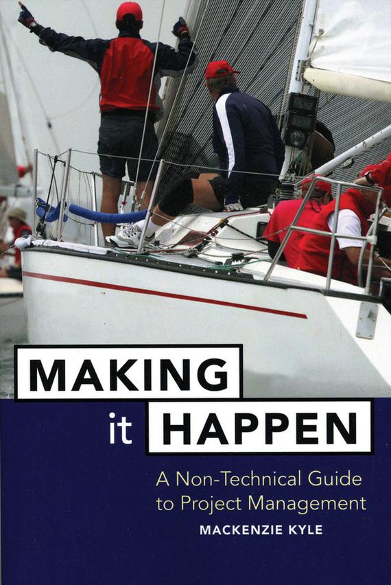 Обложка книги Making It Happen