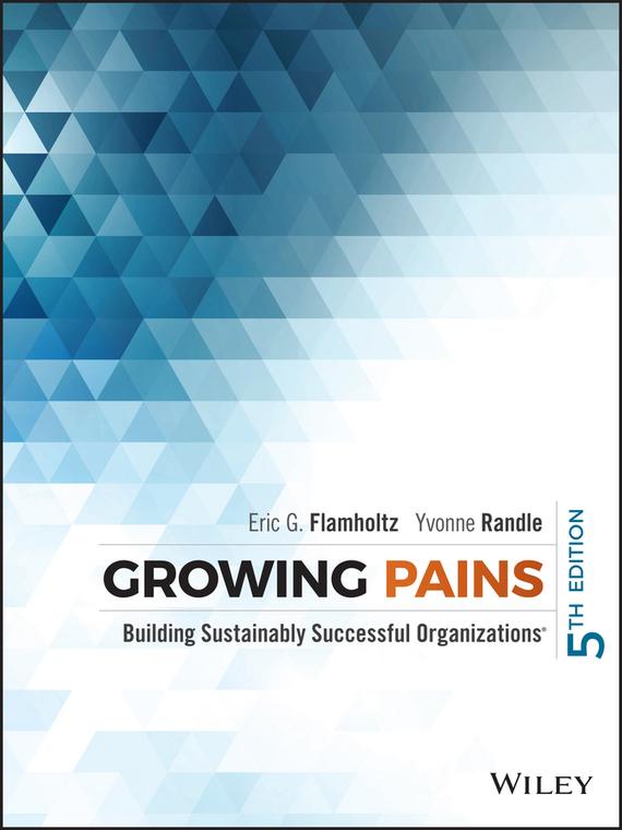 Обложка книги Growing Pains