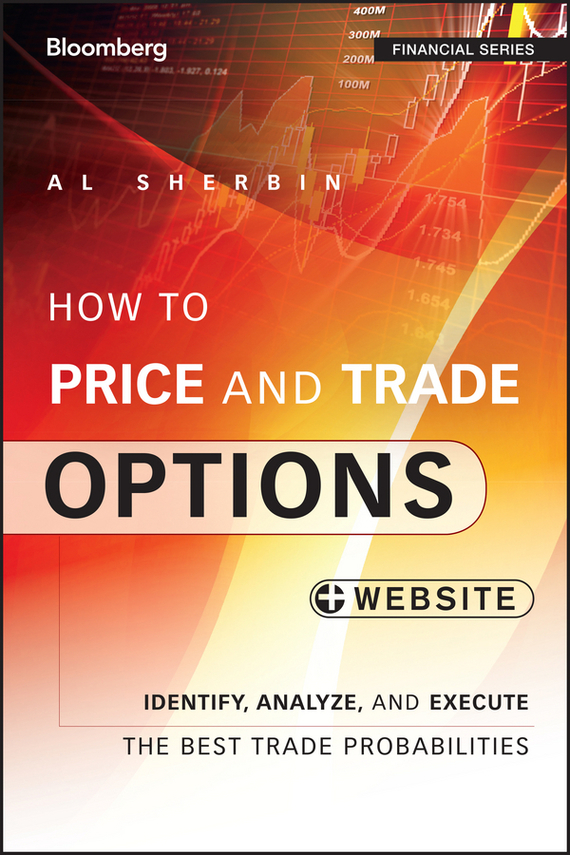 How to Price and Trade Options – Sherbin Al