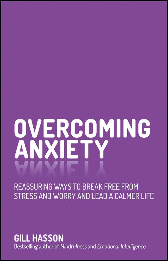 Обложка книги Overcoming Anxiety