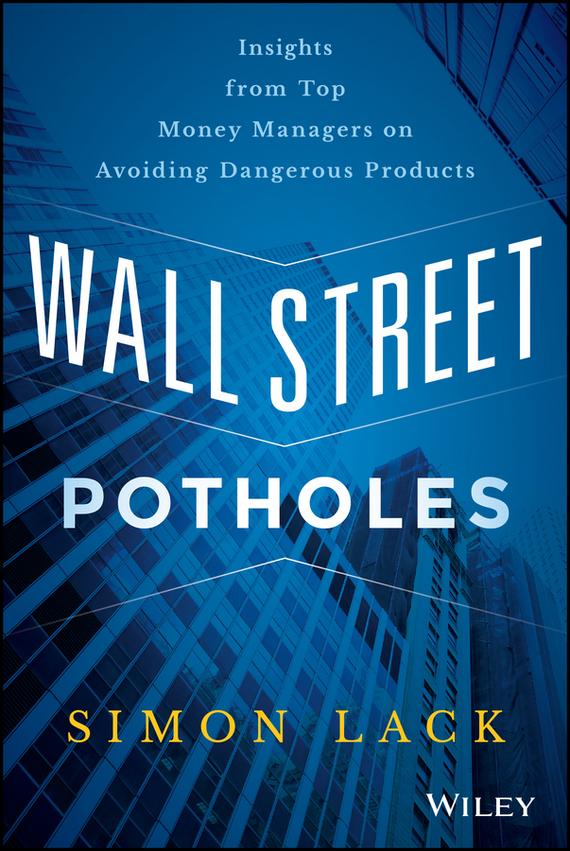 Обложка книги Wall Street Potholes