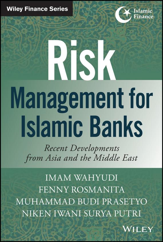 Обложка книги Risk Management for Islamic Banks