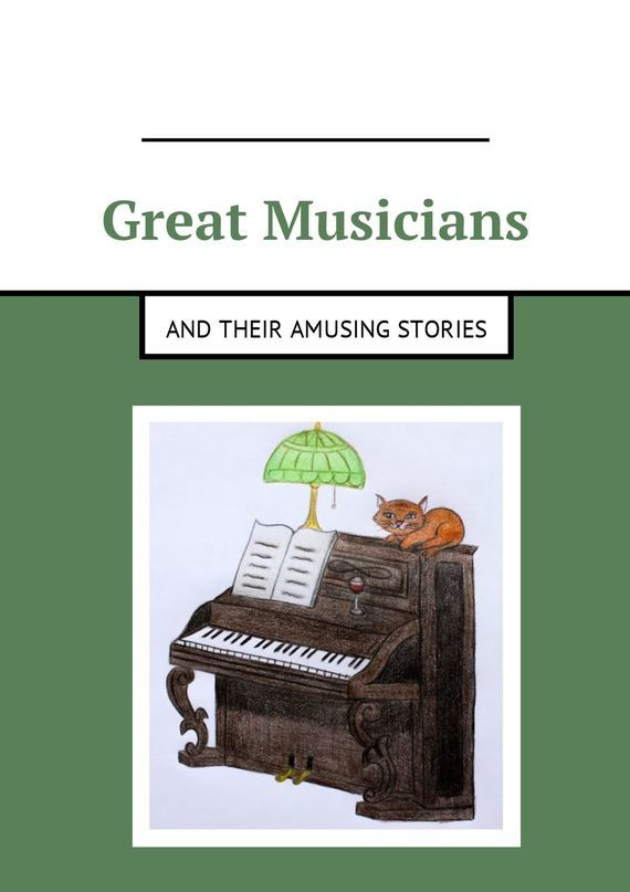 Great musicians and their amusing stories – Nadia Koval