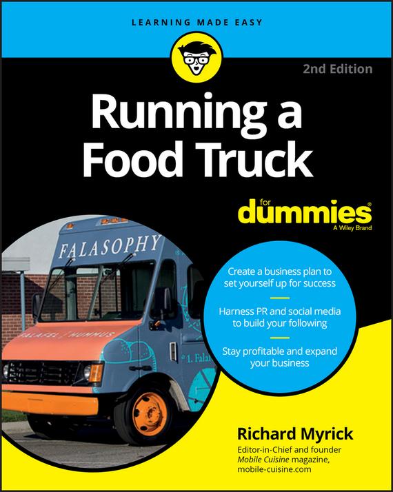 Обложка книги Running a Food Truck For Dummies