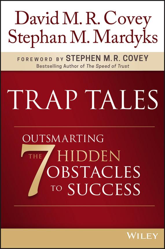 Обложка книги Trap Tales