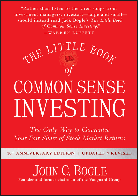 фото обложки издания The Little Book of Common Sense Investing