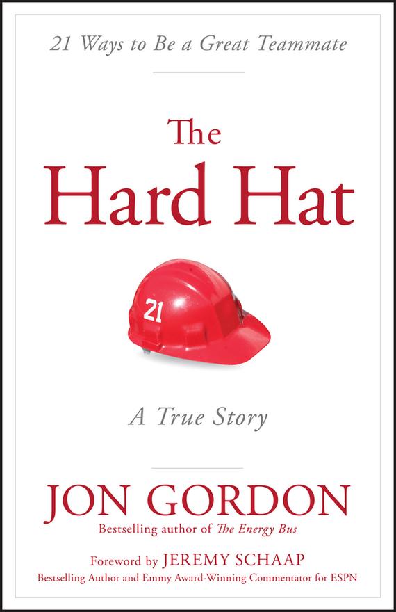 Обложка книги The Hard Hat