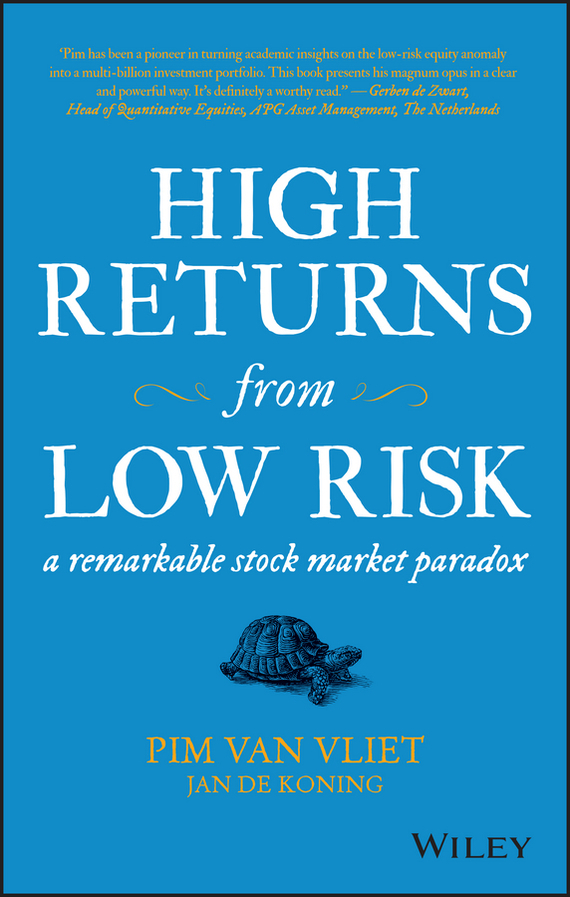 Обложка книги High Returns from Low Risk