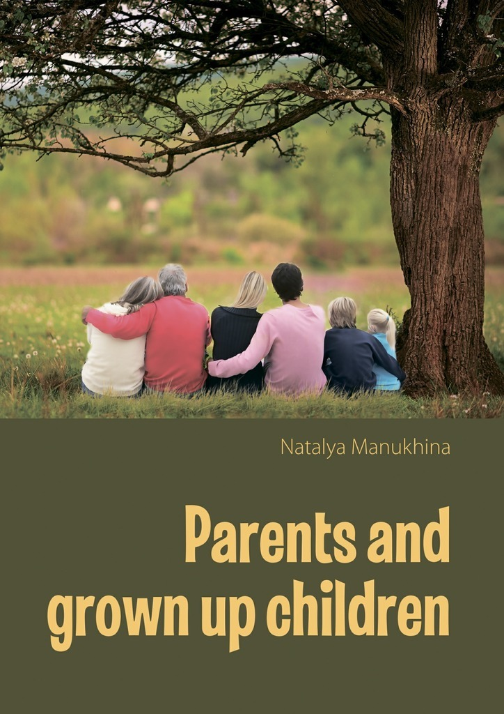 Parents and grown up children – Natalia Manukhina