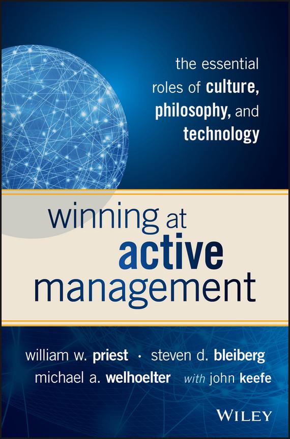 фото обложки издания Winning at Active Management