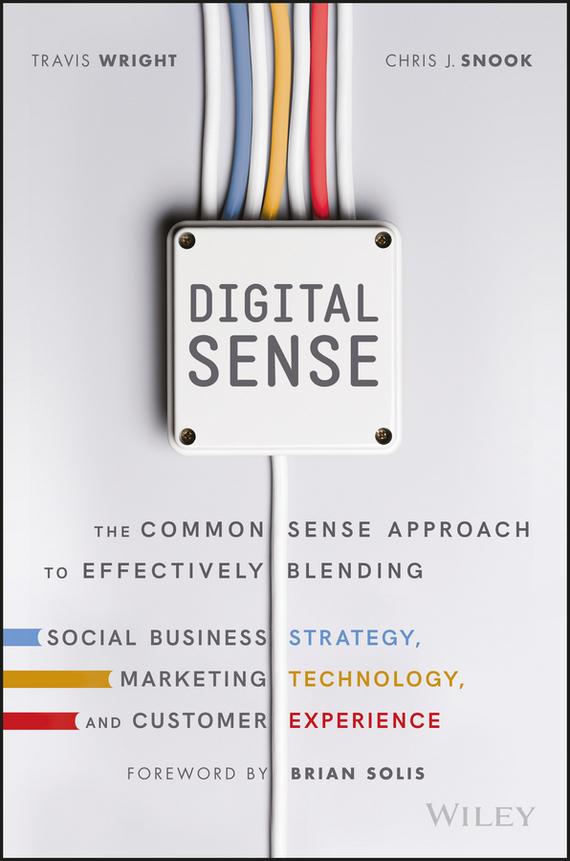 фото обложки издания Digital Sense
