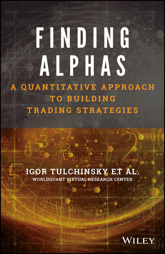 Обложка книги Finding Alphas