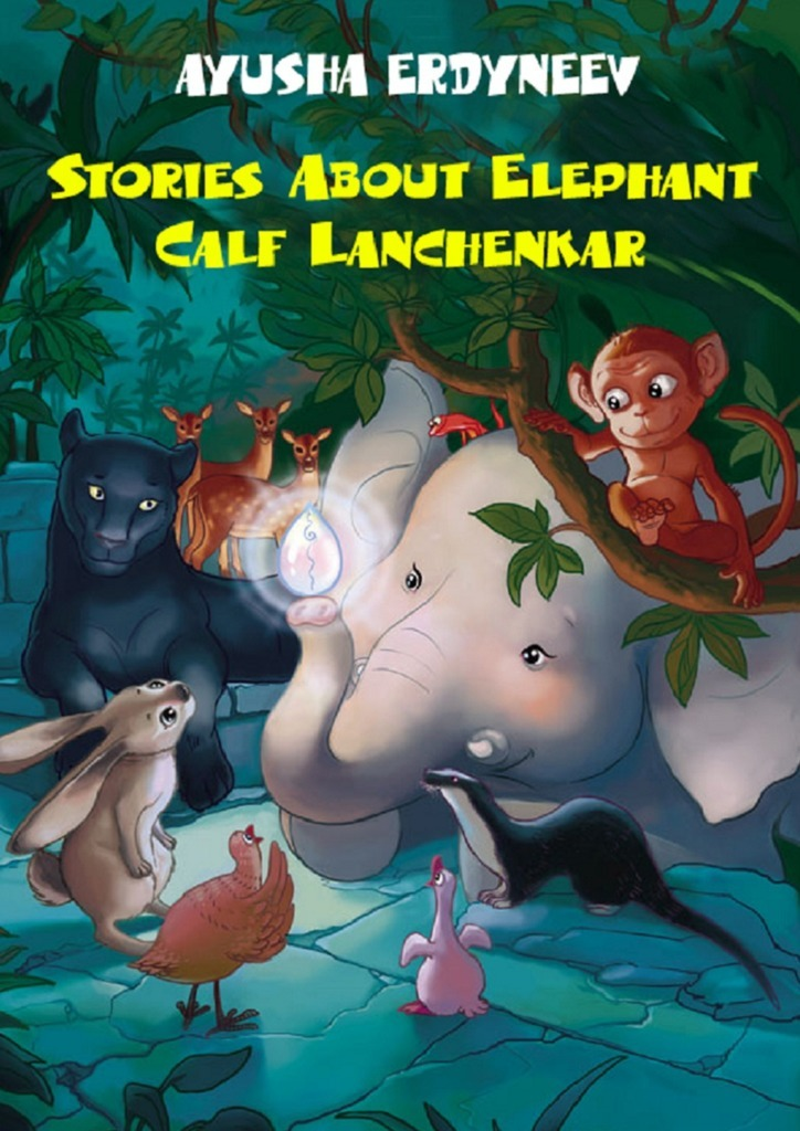Stories about elephant calf Lanchenkar – Ayusha Erdyneev