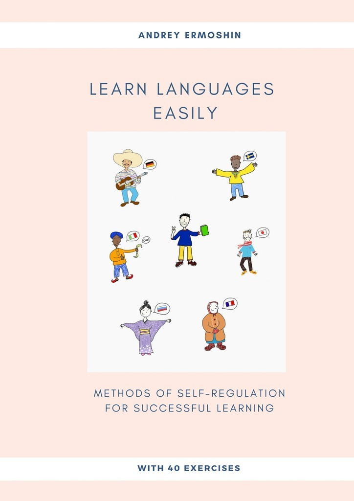 Learn Languages Easily. Methods of self-regulation for successful learning – Andrey Ermoshin