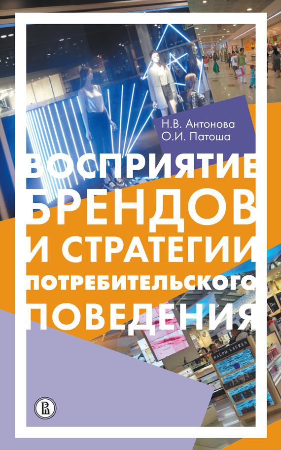 Обложка книги. Автор - Наталья Антонова