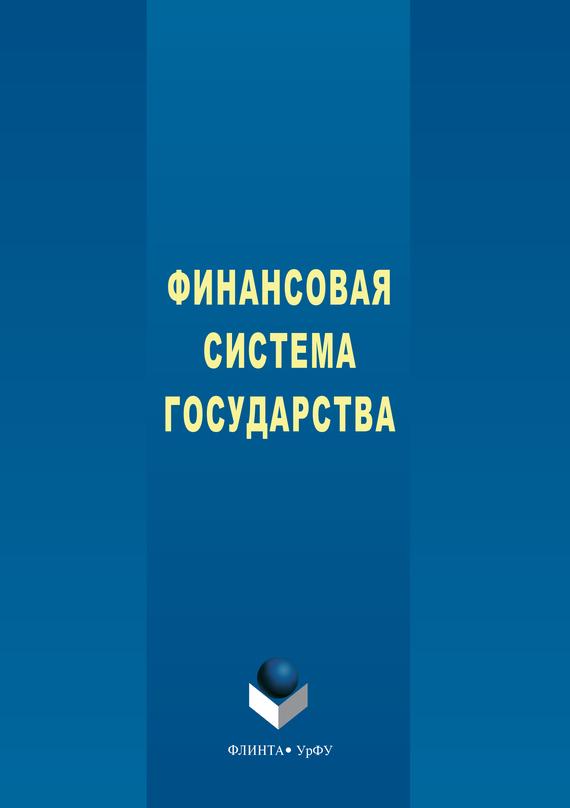 Обложка книги. Автор - Наталья Исакова
