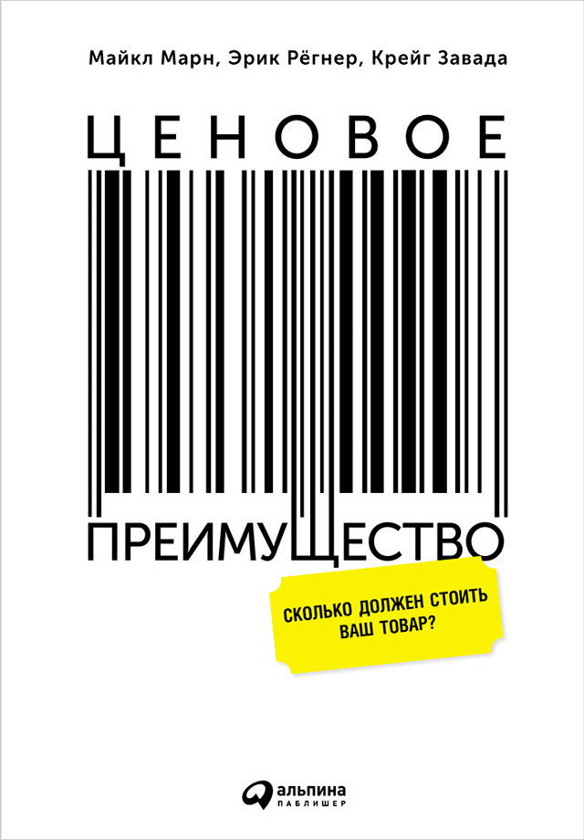 Обложка книги. Автор - Майкл Марн