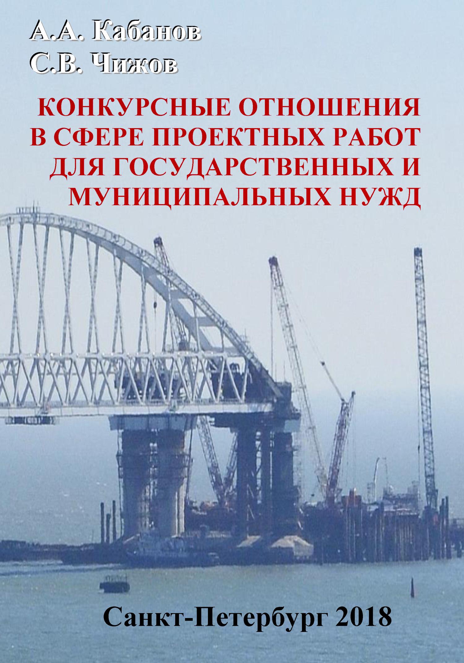 Обложка книги. Автор - Андрей Кабанов