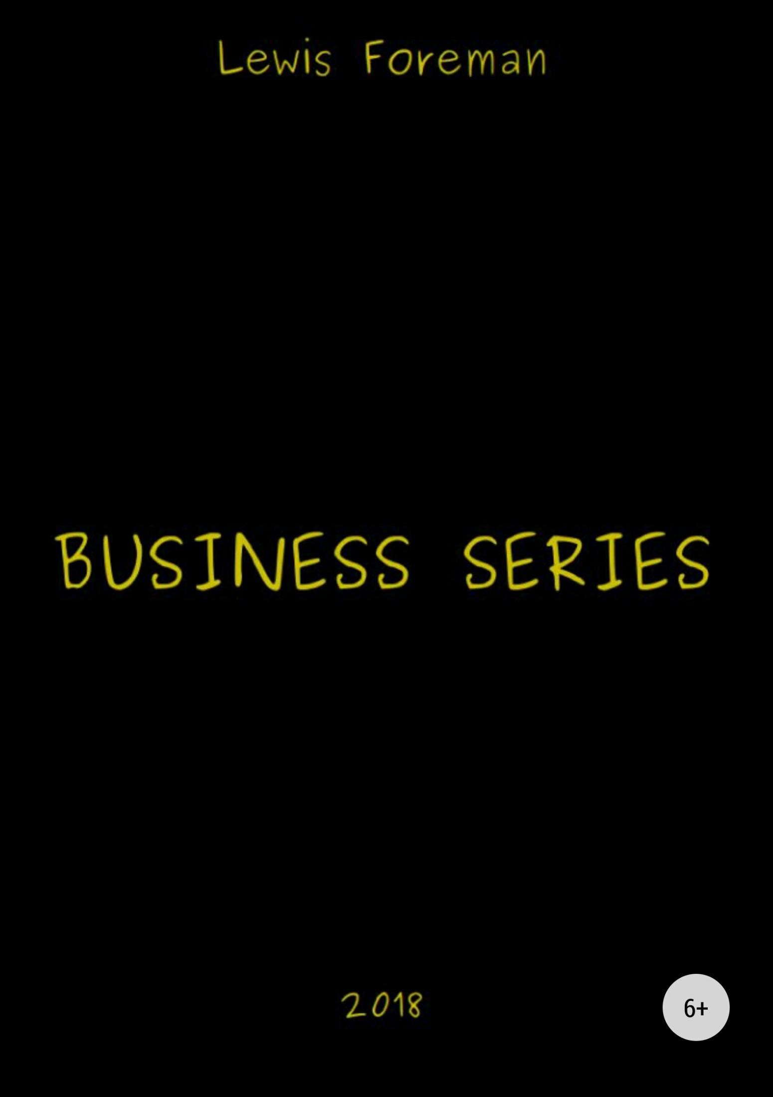 фото обложки издания Business Series. Full