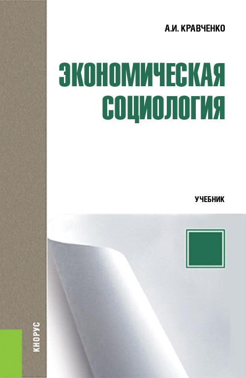 Обложка книги. Автор - Альберт Кравченко