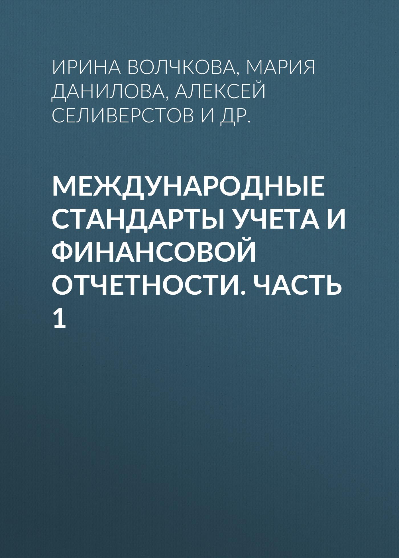 Обложка книги. Автор - Юлия Подопригора