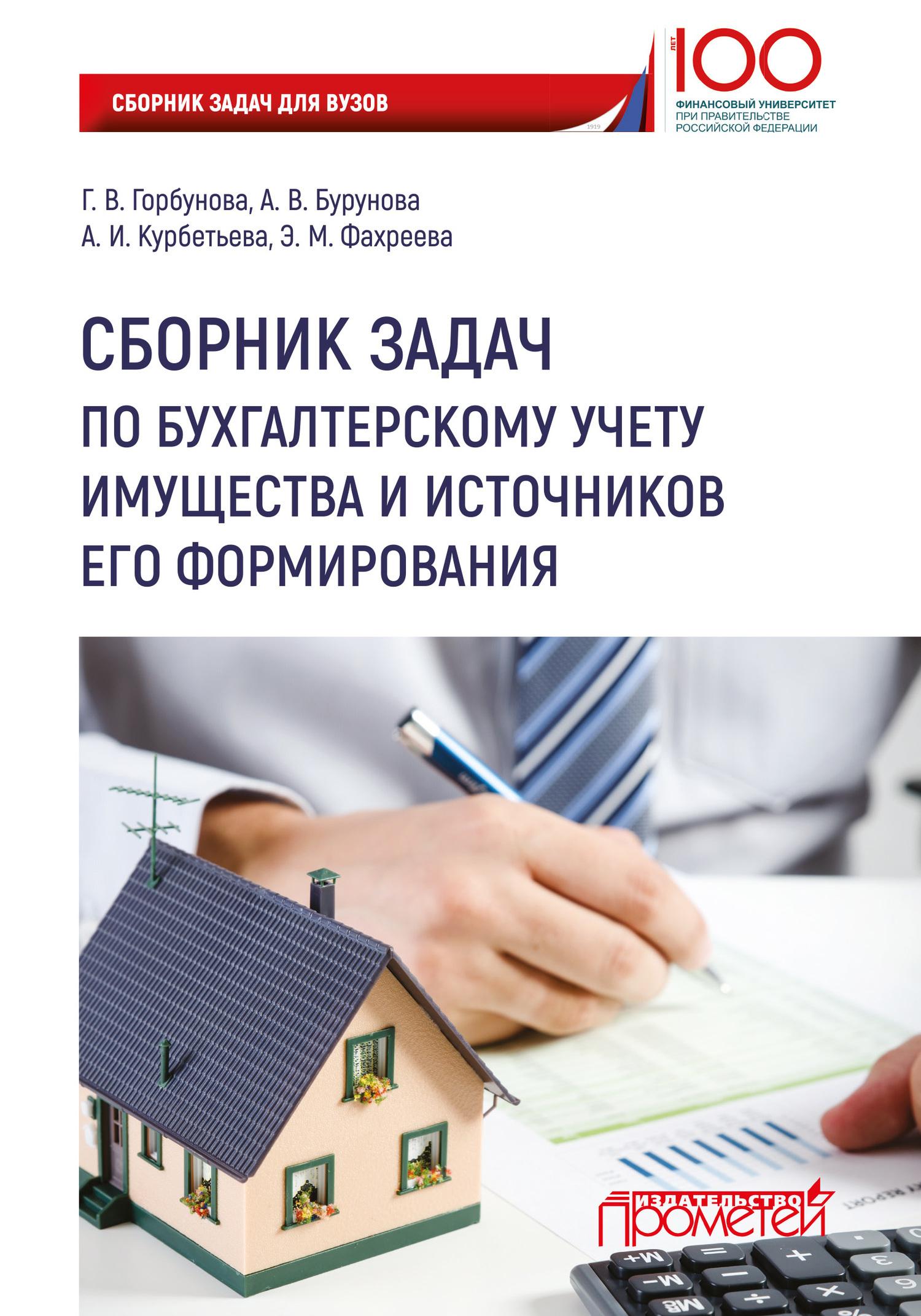 Обложка книги. Автор - А. Курбетьева