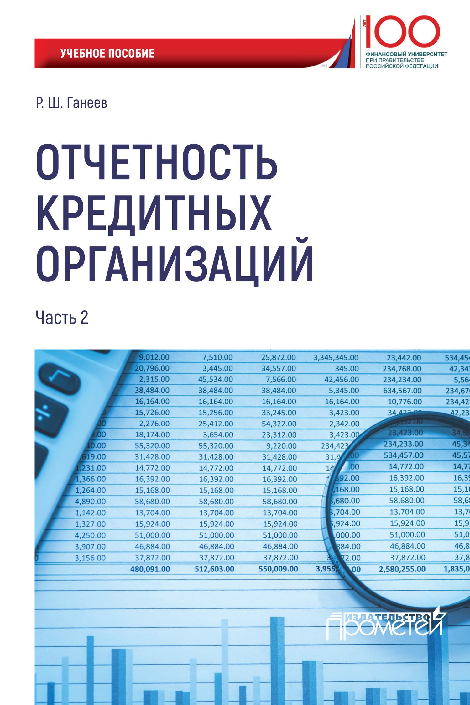 Обложка книги. Автор - Радмир Ганеев