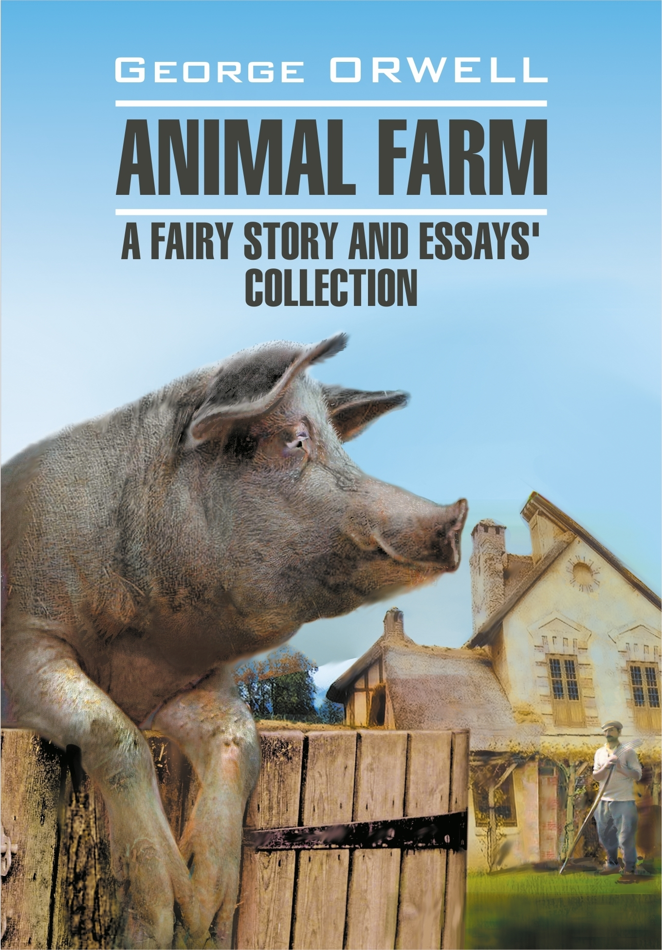 Animal Farm: a Fairy Story and Essay's Collection / Скотный двор и сборник эссе. Книга для чтения на английском языке – Джордж Оруэлл, Н. Демидова