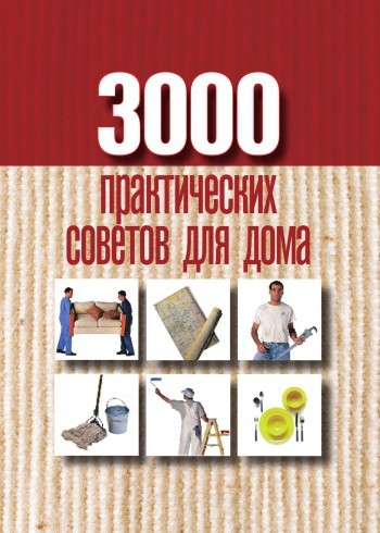 3000 practical tips for home