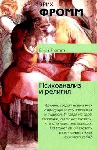 psihologicheskaya-sushnost-fetishizma