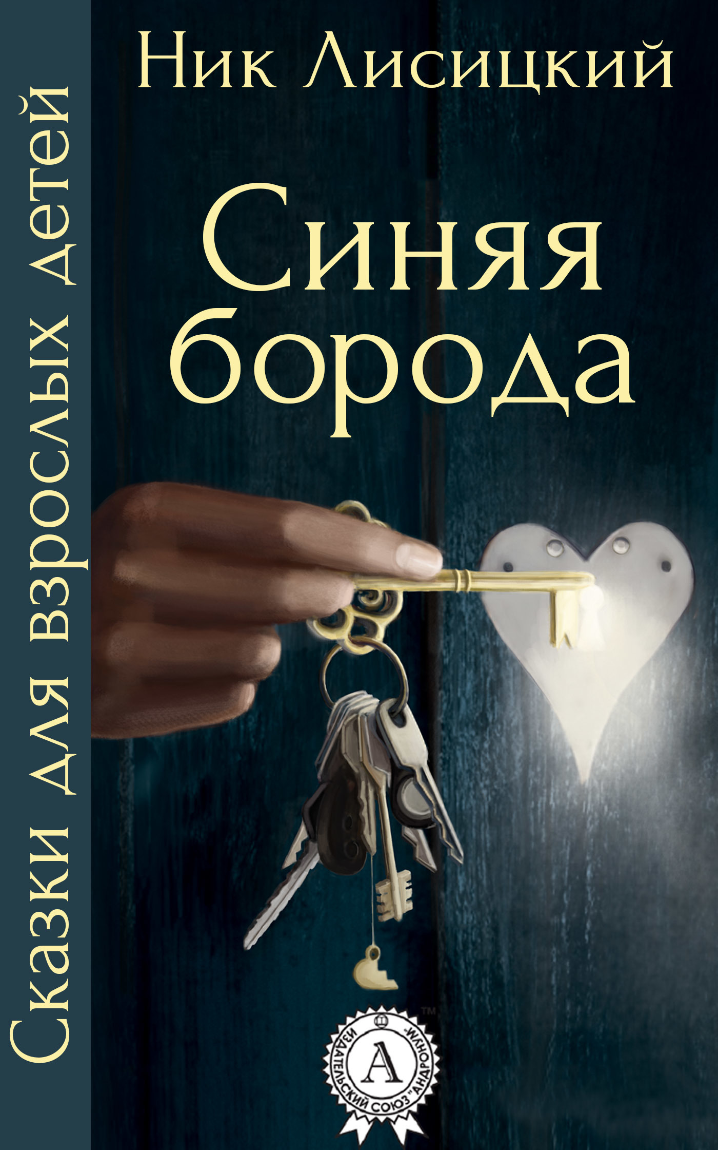 Российские современные Художественные фильмы