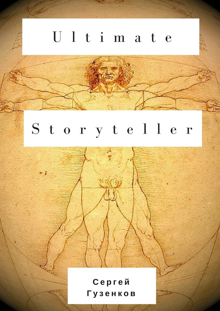 Ultimate Storyteller