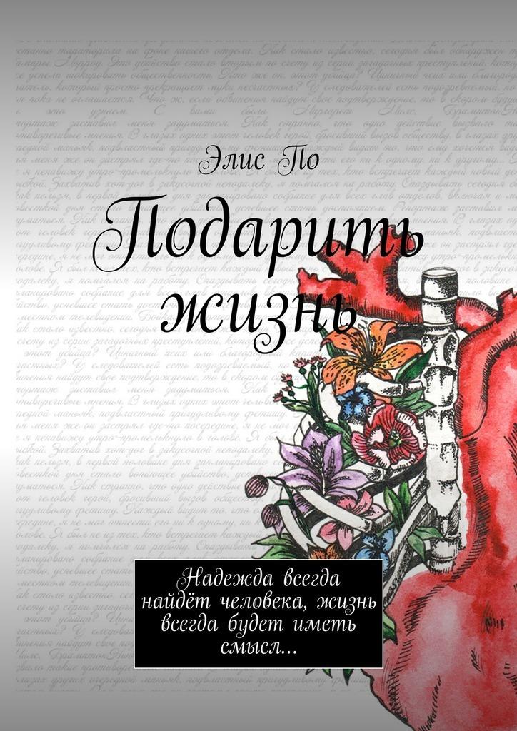 старинная эротическая литература читать онлайн